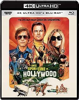 ワンス・アポン・ア・タイム・イン・ハリウッド 4K ULTRA HD & ブルーレイセット(通常版) [4K ULTRA HD + Blu-ray]