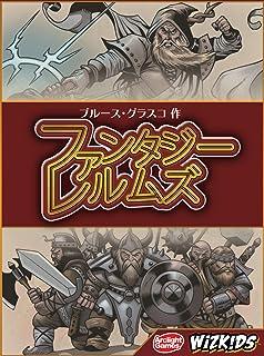 アークライト ファンタジー・レルムズ 完全日本語版