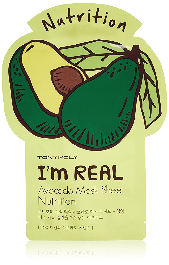 人物工業化する風景TONYMOLY I'm Real Avocado Mask Sheet Nutrition