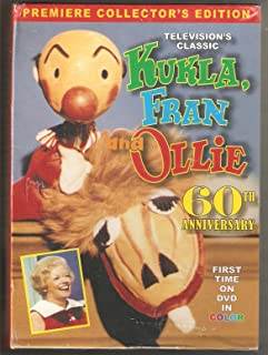 Kukla, Fran and Ollie: Premiere Collector's Edition 60th Anniversary (5) DVD Box Set
