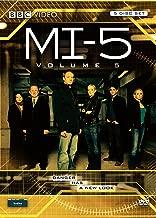 MI-5:V5 (Corrected/DVD)