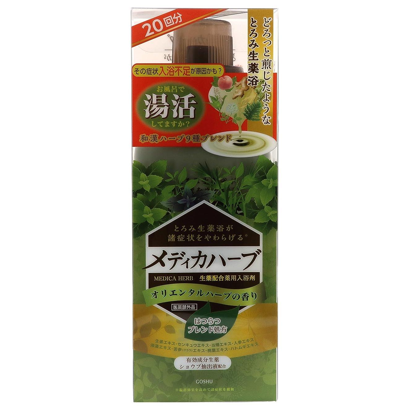 石ワードローブ鉛筆メディカハーブ オリエンタルハーブの香り 400ML(20回分) [医薬部外品]