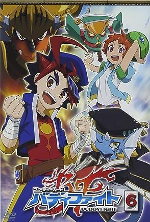 フューチャーカード バディファイト (6) [DVD]