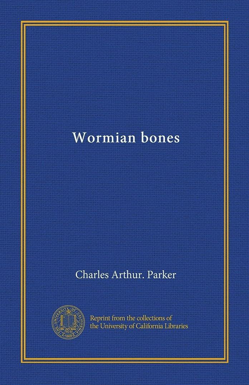 広告主孤独なセージWormian bones