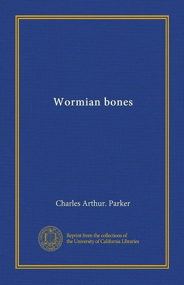 そっとうっかりファブリックWormian bones