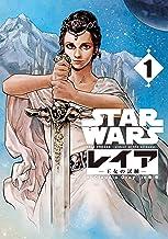 表紙: STAR WARS/レイア -王女の試練- 1巻 (LINEコミックス) | 春壱