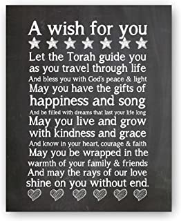Let the Torah Quote Chalkboard Style Plaque, The Perfect Bar Mitzvah or Bat Mitzvah Gift (8x10