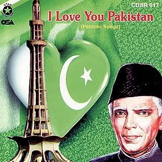 Best i love you pakistan Reviews