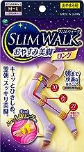 スリムウォークおやすみ美脚 ラベンダー MLサイズ おやすみ用(SLIM WALK,socks for night,tightening,ML) 着圧 ソックス