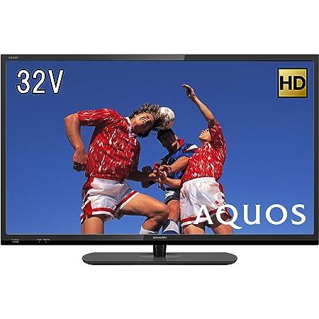 シャープ 32V型 液晶 テレビ AQUOS 2T-C32AE1 ハイビジョン 外付HDD対応(裏番組録画) 2画面表示 2018年モデル