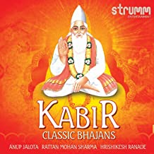 Kabir - Classic Bhajans