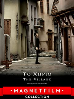 Best village adult video Reviews