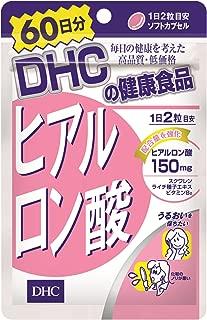 DHC ヒアルロン酸 60日分 120粒
