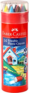 FABER-CASTELL PLASTIC CRAYONS 12 COLOR 90MM IN A METAL TIN