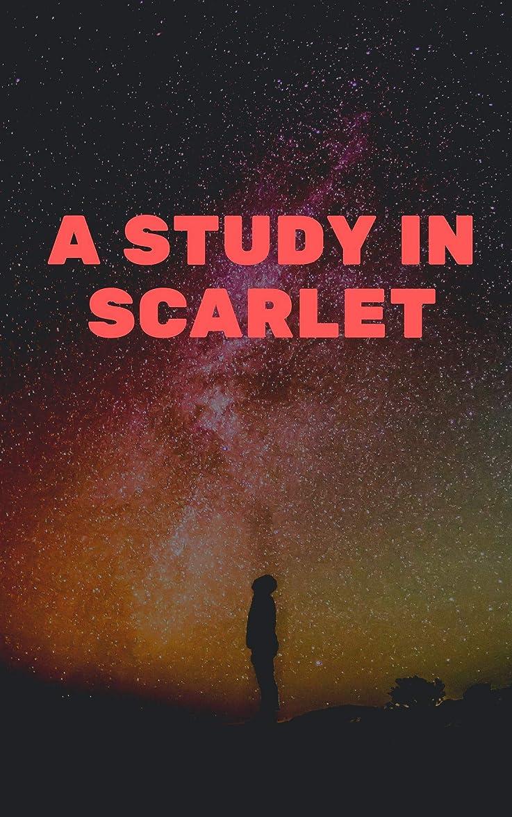 せがむ落ち込んでいる記念品A Study in Scarlet (English Edition)