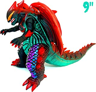 Rajar Godzilla 2019 King of The Monsters 9 Inches from Head to Tail