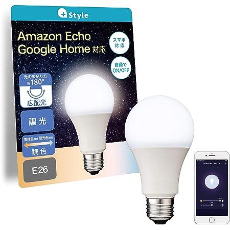 【+Style ORIGINAL】スマートLED電球 E26 (調光・調色) 昼白色 電球色 LED電球 60W 810lm スマート 調光 調色 ハブ ブリッジ不要 日本メーカー製 Amazon Alexa/Google Home 対応 ※調光機能付きのソケット、照明器具には非対応