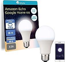 【+Style ORIGINAL】スマートLED電球 E26 (調光・調色) 昼白色 電球色 LED電球 60W 810lm スマート 調光 調色 ハブ ブリッジ不要 日本メーカー製 Amazon Alexa/Google Home 対応 ※調...