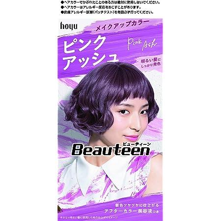 ビューティーン 【医薬部外品】 メイクアップカラー ピンクアッシュ 40g+88ml+5ml