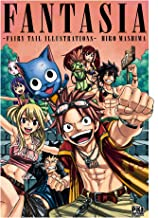 Best fantasia fairy tail illustrations Reviews