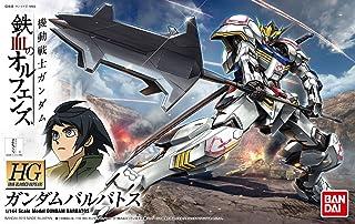 HG Mobile Suit Gundam: Iron-Blooded Orphans 1/144 Gundam Barbatos Plastic Model