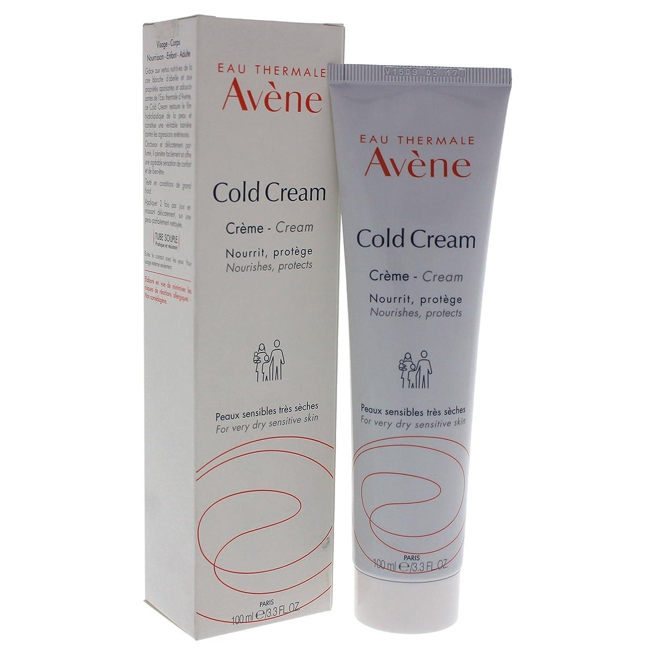 意気揚々ペイント白菜Avene Cold Cream 100ml