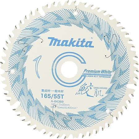 マキタ(Makita) チップソー A-64369