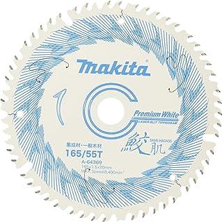 マキタ(Makita) 鮫肌プレミアムホワイトチップソー 165mm×55P A-64369