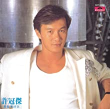 Bu Xiang Zhi Dou (Album Version)
