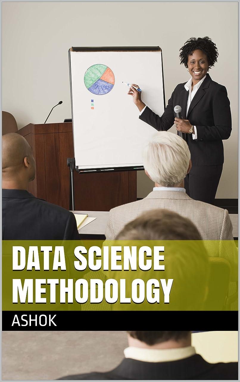 すぐにつづり圧力Data Science Methodology (Big Data Intelligence Book 2) (English Edition)