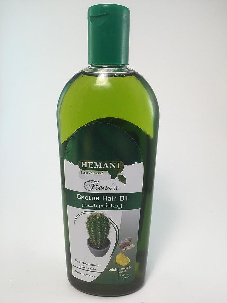 Hemani Hair Oil 200ml (Cactus)