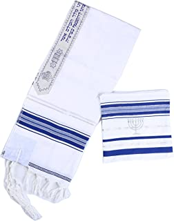 Star Gifts Acrylic Tallit Prayer Shawl in Blue with Silver Size 22