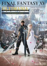 Final Fantasy XV - The Complete Guide/Walkthrough/Tips/Tricks/Cheats - Expanded Edition