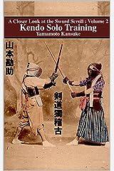 Kendo Solo Training Kindle Edition
