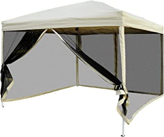 Outsunny 10' x 10' Easy Pop Up Canopy Shade Tent with Mesh Sidewalls - Beige