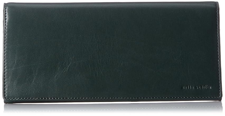 エンゲージメントラインナップアトラス[ミラショーン] 二つ折り長財布 MSMW7JT1