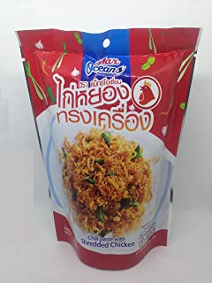 Max Oceans Brand, Chili paste with Shredded Chicken, Size 30g X 4 Packs