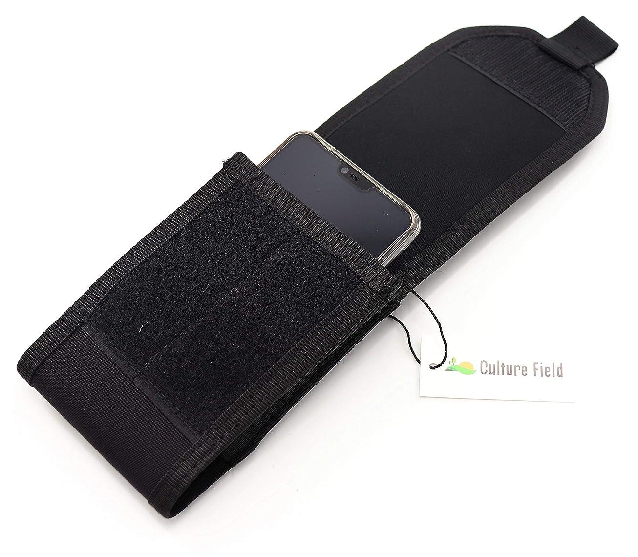 高度特異性暴力スマートフォンポーチ iPhone7 7Plus iphone6 6Plus iPhoneSE Culture Field xperia Galaxy などスマホ対応 マジックテープファスナー仕様 MOLLE サバゲー 着装可能ベルト固定式ポーチ スマホポーチ (ブラック)