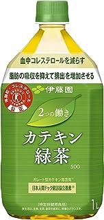 [トクホ]伊藤園 2つの働き カテキン緑茶 1L ×12本