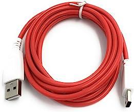 Xcivi USB Data Charger Cable Cord for Fuhu Tablets Nabi DreamTab, nabi 2S, nabi Jr, Jr. S, XD, Elev-8, 6 FT/2m (Red)
