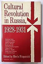 Cultural Revolution in Russia, 1928-1931 (A Midland Book)