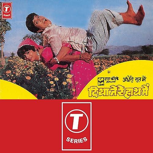 Mere haath mein full song   fanaa   aamir khan   kajol youtube.
