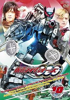 仮面ライダーOOO(オーズ)VOL.10