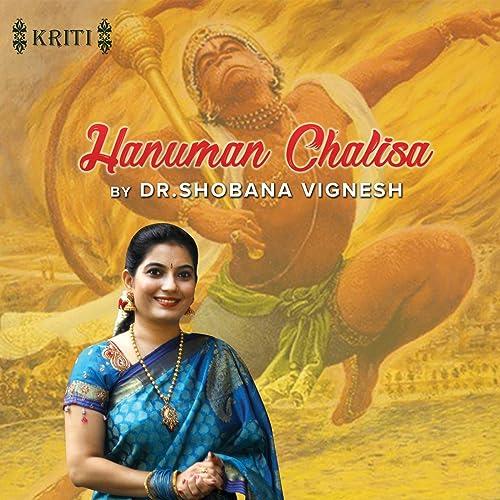 Hanuman Chalisa by Dr  Shobana Vignesh on Amazon Music - Amazon com