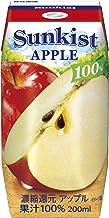 サンキスト 100%アップル 200ml [りんごジュース 紙パック 飲料 ドリンク 飲み物 常温保存]×24本