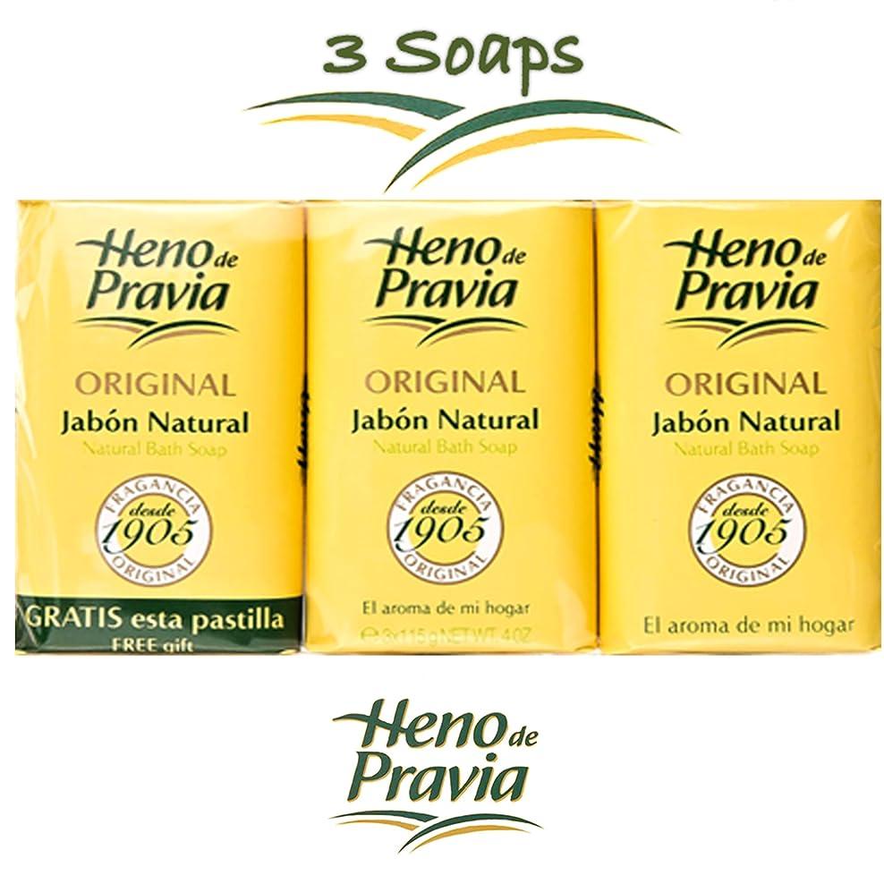 ブルームうるさいここにHeno de Pravia ナチュラルバースソープ4オンス(3石鹸合計)
