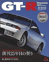 GT-R Magazine(ジーティーアールマガジン) 2020年 1月号 [雑誌]