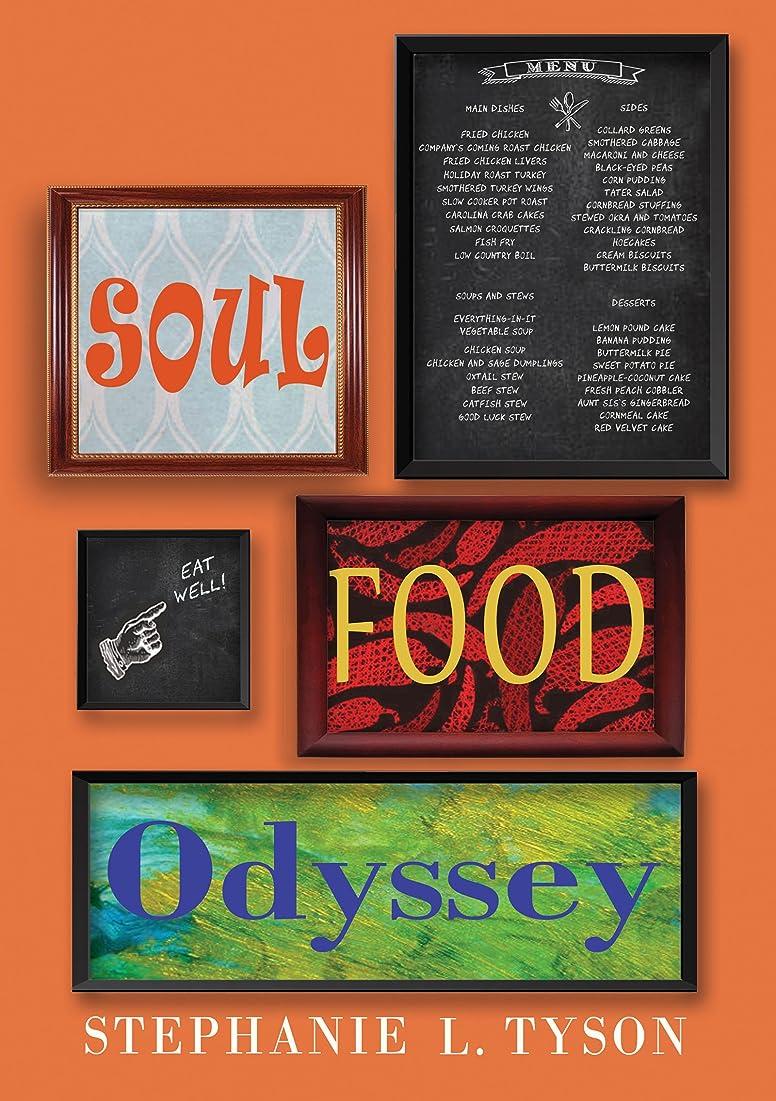 トラブルパスタ怒ってSoul Food Odyssey (English Edition)