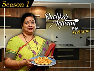 Clip: Ruchkar Mejwani with Archana