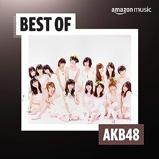 AKB48 ソングス